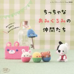 Small Cute Amigurumi Buddies  Japanese Craft Book by pomadour24