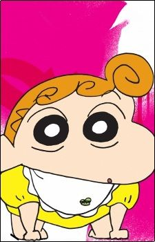 shin chan coloring pages.html