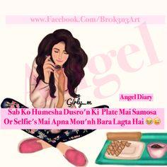 Funny Urdu shayari