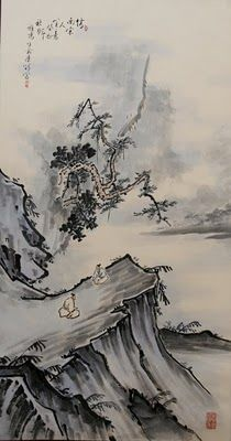 Beeline: chinese landscape painting