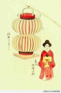 Japanese toy illustration