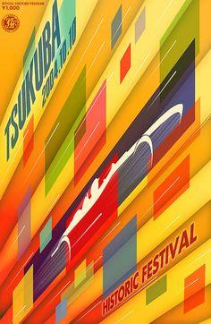Tsukuba Historic Festival 2004 by Nomad Art & Design #tsukuba #japan #motorracing #artposter