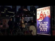 Phoenix - Entertainment (Official Video)