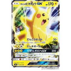 58 Best Pokémon Ex S Gx S Mega S Images Pokemon Cards Pokemon