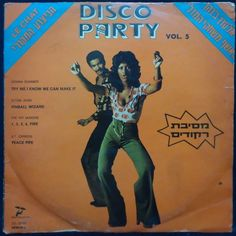Disco Party Vol 5 Israel Issue Donna Summer Elton John The Hit Makers 1976 Funk | eBay