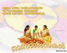 Know about onam the harvest festival of kerala and get the latest malayalam scrap onam scrapmallu onam scrapmalayalamonamscraponam greetings card m4hsunfo