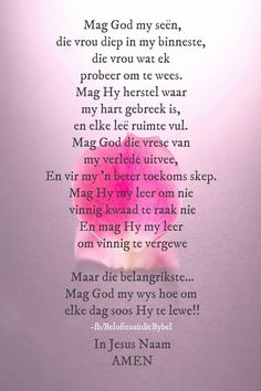 Marriage Prayer, Faith Prayer, God Prayer, Afrikaanse Quotes, Christian Prayers, Uplifting Words, Special Quotes, Prayer Request, My Father