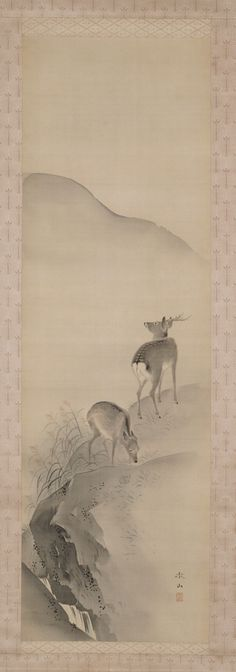Mori Tessan (Tetsuzan) (Japan, 1775-1841), Deer in an Autumn Landscape, early 19th century, Gift of the participants of the 1998 Far Eastern Art Council trip to the exhibition Edo: Art in Japan, 1615-1868, National Gallery of Art, Washington (AC1999.155.1)
