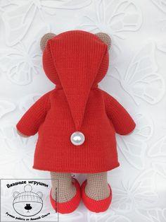 Olga Yanina Crochet Dolls, Crochet Hats, Travel Toys, Girlfriend Birthday, Toys Shop, Amigurumi Toys, Handmade Toys, Doll Toys, Yorkie