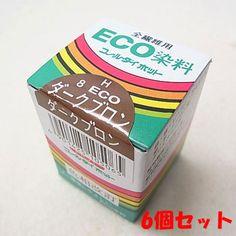 コールダイホット col.8 ダークブロン 6個セット みや古染め染料