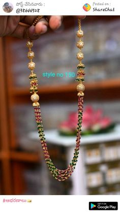 Gold Earrings Designs, Gold Jewellery Design, Bead Jewellery, Saree Jewellery, Temple Jewellery, Beaded Jewelry, Emerald Jewelry, Pearl Jewelry, Gold Jewelry