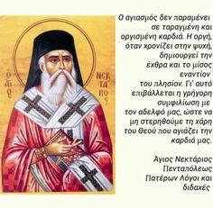 Christ, Faith, Quotes, Quotations, Qoutes, Quote, Shut Up Quotes, Religion