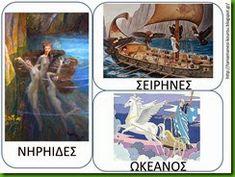 Θεοτητες νερου Greek Mythology, Baseball Cards, Water, November, Art, Gripe Water, November Born, Art Background, Kunst