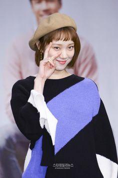Lee Sung Kyung - Weightlifting Fairy Kim Bok Joo Press...