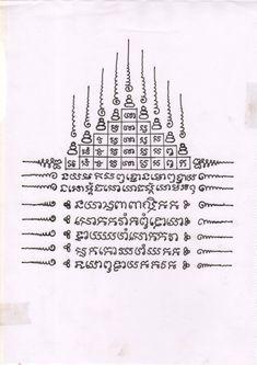 Cambodian Tattoo, Khmer Tattoo, Dope Tattoos, Badass Tattoos, Tattoos For Guys, Sak Yant Tattoo, Sanskrit Tattoo, Tatuaje Khmer, Traditional Thai Tattoo