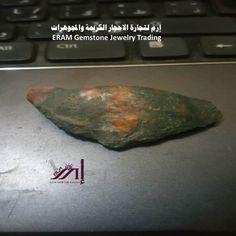 خام حجر الزفير الازرق اليمني Sapphire الطبيعي و الاصلي 100 Convenience Store Products Gemstone Jewelry Gemstones