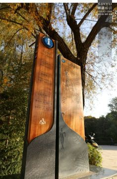 poured concrete wayfinding signs and city - Google Search