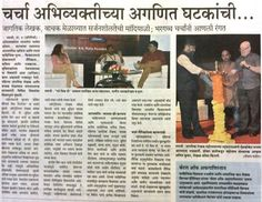 #wrfgoa in today's Gomantak