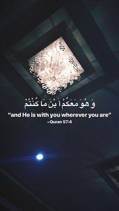 Never leave me alone O lord. Imam Ali Quotes, Allah Quotes, Muslim Quotes, Quran Quotes, Faith Quotes, Quran Wallpaper, Islamic Quotes Wallpaper, Prayer Verses, Quran Verses