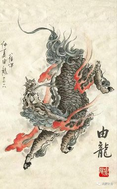 Foo Dog, Irezumi, Samurai, Art Drawings, Japanese, Tattoos, Drawings, Oriental Tattoo, Dragons