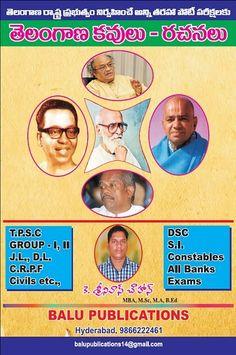 తెలంగాణ కవులు - రచనలు(Telangana Kavulu Rachanalu) By Srinivas Chowhan  - తెలుగు పుస్తకాలు Telugu books - Kinige