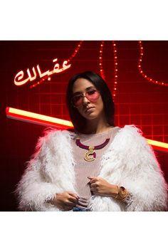 Love Yourself: An Empowering #ValentinesDay Campaign by Jude Benhalim x Radwa El-Ziki