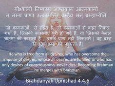 Ajit Vadakayil: DHARMA IN HINDUISM, CORE VALUES OF SANATANA DHARMA – CAPT AJIT VADAKAYIL