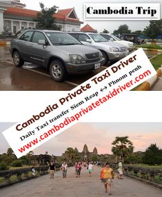 daily private taxi driver from siem reap hotel to siem reap to airport , siem reap airport taxi driver , siem reap airport driver , siem reap airport transport , taxi driver to siem reap airport Siem Reap, Taxi Driver, Kampong Cham, Battambang, Cambodia Travel, Phnom Penh, Angkor Wat, Tour Guide, Need To Know