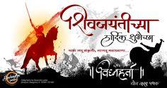 Marathi Calligraphy - Shivjayantichya hardik shubhecha - Calligraphy by Devendra palav - Graphic Designer ©