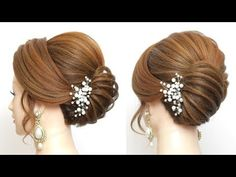 Bridal Prom Updo For Long Hair Tutorial French Roll Hairstyle. Bridal Prom Up Curly Prom Hair, Prom Hairstyles For Short Hair, Braided Hairstyles, Prom Hair Updo Elegant, Simple Prom Hair, French Roll Hairstyle, French Twist Hair, Prom Braid, Prom Updo