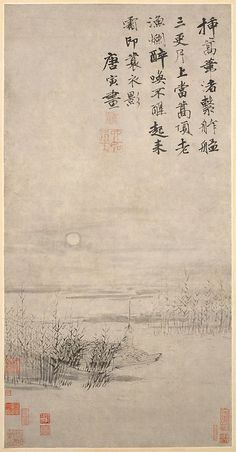 T'ang Yin : Drunken Fisherman by a Reed Bank (Metropolitan Museum of Art) 唐寅 Chinese Landscape Painting, Chinese Painting, Chinese Art, Landscape Paintings, Landscapes, Traditional Paintings, Traditional Art, Chinese Mountains, Oriental