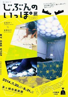 My One Step - Hata Yurie