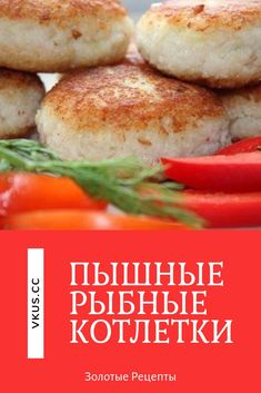 In such a marinade, mackerel is not inferior to the taste of red fish – Shellfish Recipes Diabetic Recipes, Cooking Recipes, Healthy Recipes, Pike Recipes, Shellfish Recipes, Russian Recipes, Fish Dishes, Fish And Seafood, Red Fish