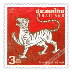 Thailand Stamps  2010 - Year of the Tiger