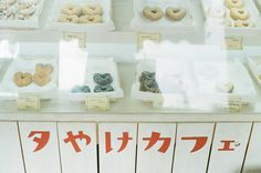 ebiyuka:  ドーナツ大好き! ♡が並んで可愛い。 お店もどこか懐かし雰囲気で可愛いかったな。 お味ももちろん♡でしたよ。 尾道「夕やけカフェ」