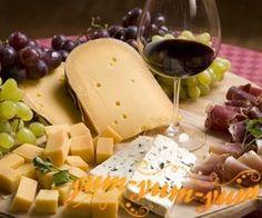 Чем закусывать вино, какие легкие закуски подходят к красному вину и фото закусок к вину