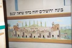 Online Journal | The Art of TefillahThe people who prayed in Polish synagogues in the 19th and early 20th century, as well as the artists who painted these pictures, had probably never been to Palestine. How might this change the meaning of the painting for the people who prayed in that synagogue?