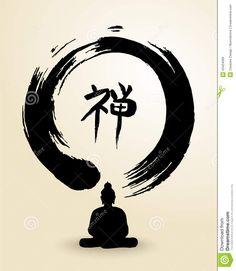 Zen Circle And Buddha Illustration Stock Vector - Image: 43424099