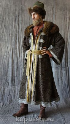 Боярский костюм