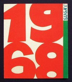 菅井汲の年賀状「Carte de voeux 1968 & 69 」(1968 & 69)