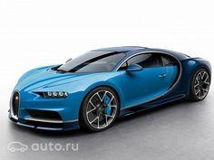 Купить новый Bugatti Chiron в Москве: 2017 года, цена 174 267 951 рублей — Авто.ру