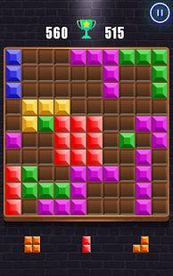 Block Puzzle Classic Legend !– Vignette de la capture d'écran