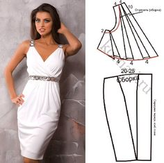 Μοντέρνο φόρεμα σε ελληνικό στυλ - Φωτογραφία