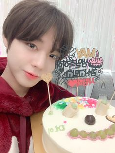 May Birthday, Birthday Cake, Baby Park, Happy May, Solo Music, Boyfriend Material, Parks, Wattpad, Twitter