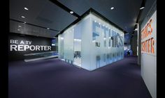 glowing box exhibition - Google Search
