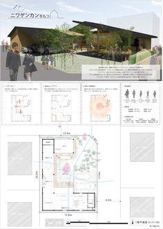 受賞作品 - 木の家設計グランプリ Architecture Presentation Board, Architecture Design, Project Presentation, Presentation Boards, Grid System, Urban Design, Design Projects, Floor Plans, Collage Illustration