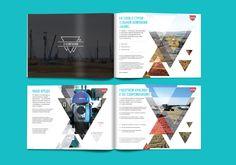 marketing kit/ маркетинг кит
