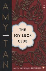 The Joy Luck Club by Amy Tan. http://arlenesbookclub.com/top-christmas-gifts-for-2015