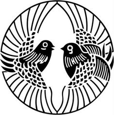 All about Japanese symbols such as Kamon. Every Japanese have own symbolic family crest. Japanese Symbol, Japanese Logo, Bird Graphic, Graphic Design, Funky Tattoos, Japanese Family Crest, Japanese Aesthetic, Sgraffito, Japan Art