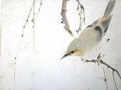 Vintage Japanese Print*